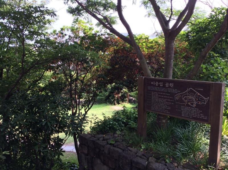 Garden of LJS Gallery