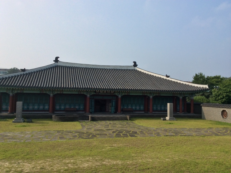 Seobok Exhibition Hall