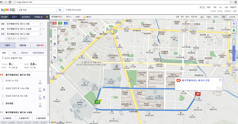 Parts of Jeju City where you can find plenty of coffee shops are marked in the map.