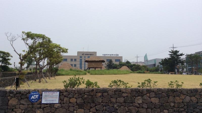 Samyang-Dong Prehistoric site museum