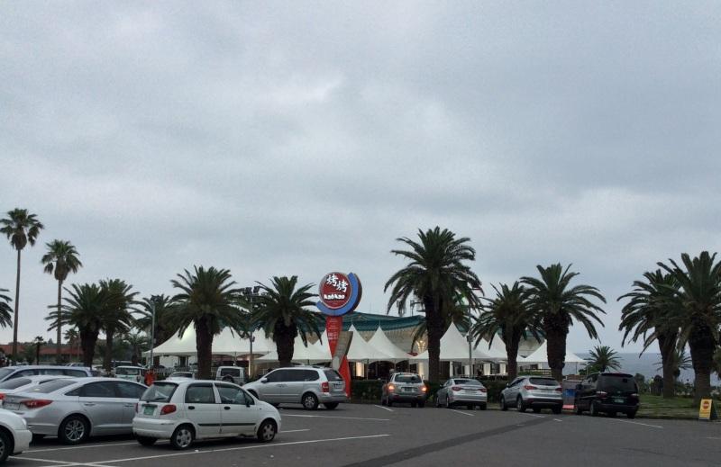 KaoKao Premium Chinese Restaurant near the entrance of the beach.