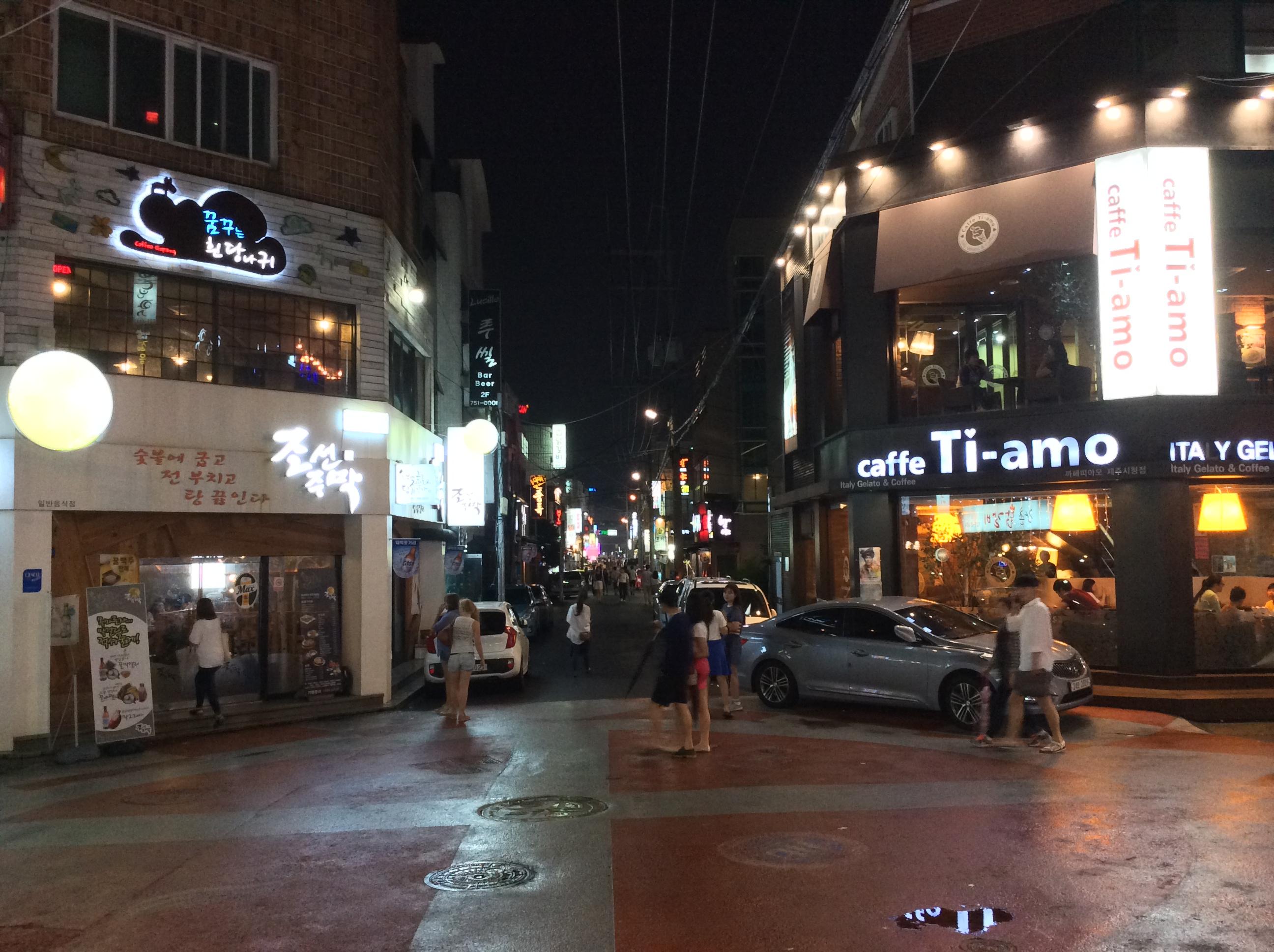 Jeju Nachtleben