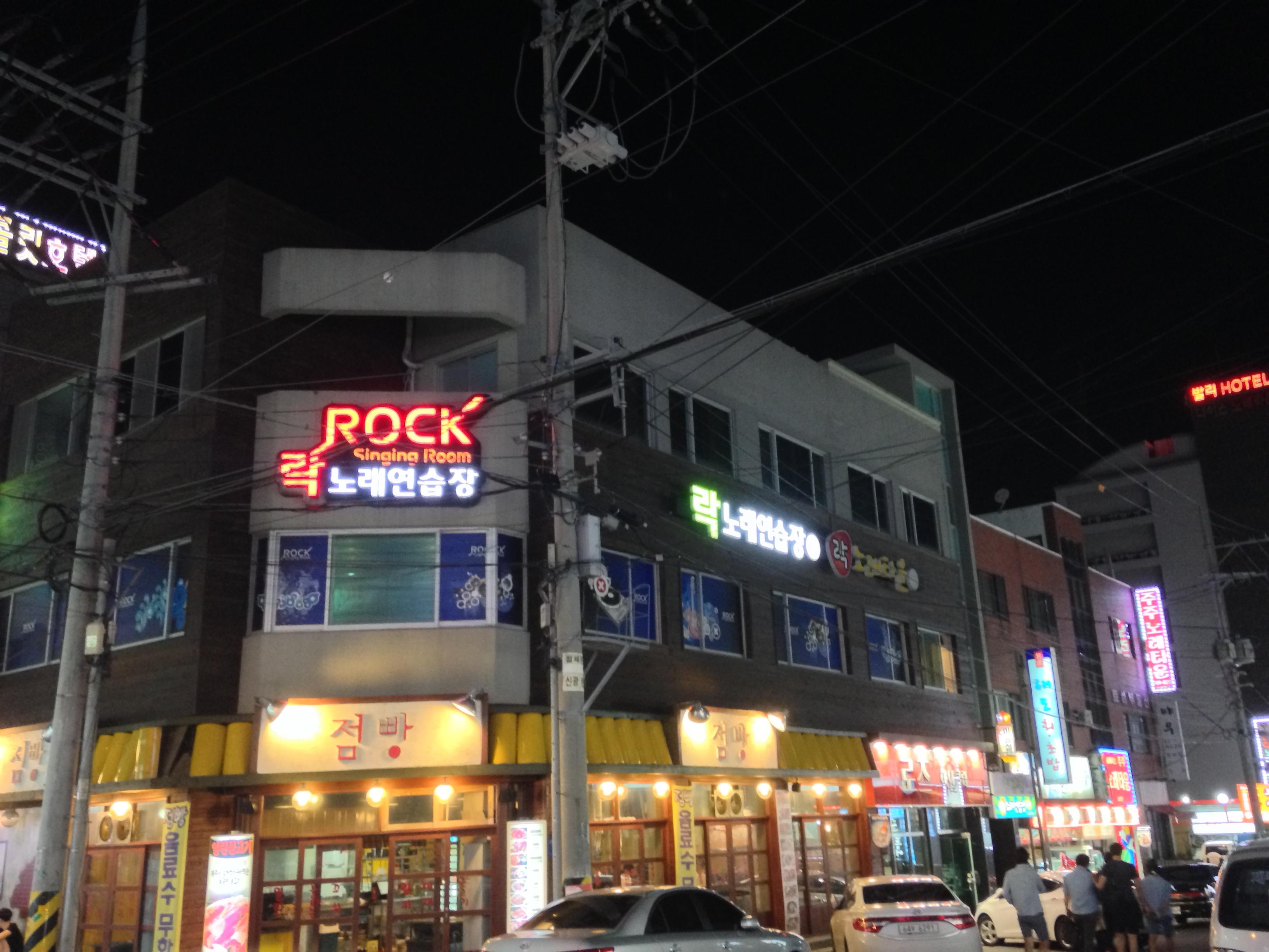 Jeju nightlife